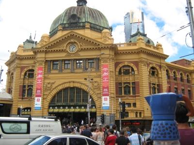 Moka alla Flinder Street Station di Melbourne