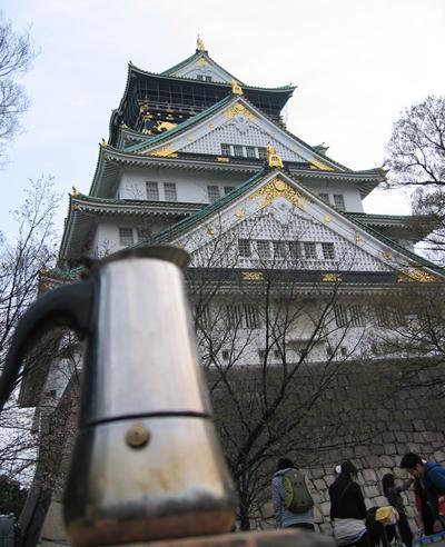 Moka al castello di Osaka