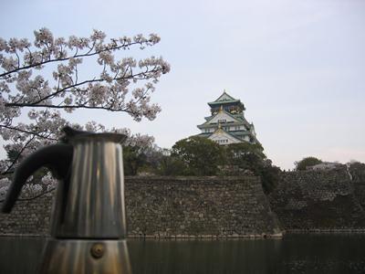 Moka in una veduta di Osaka