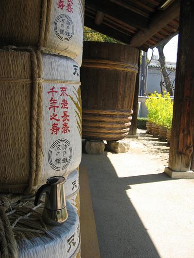 Moka al museo del sakè